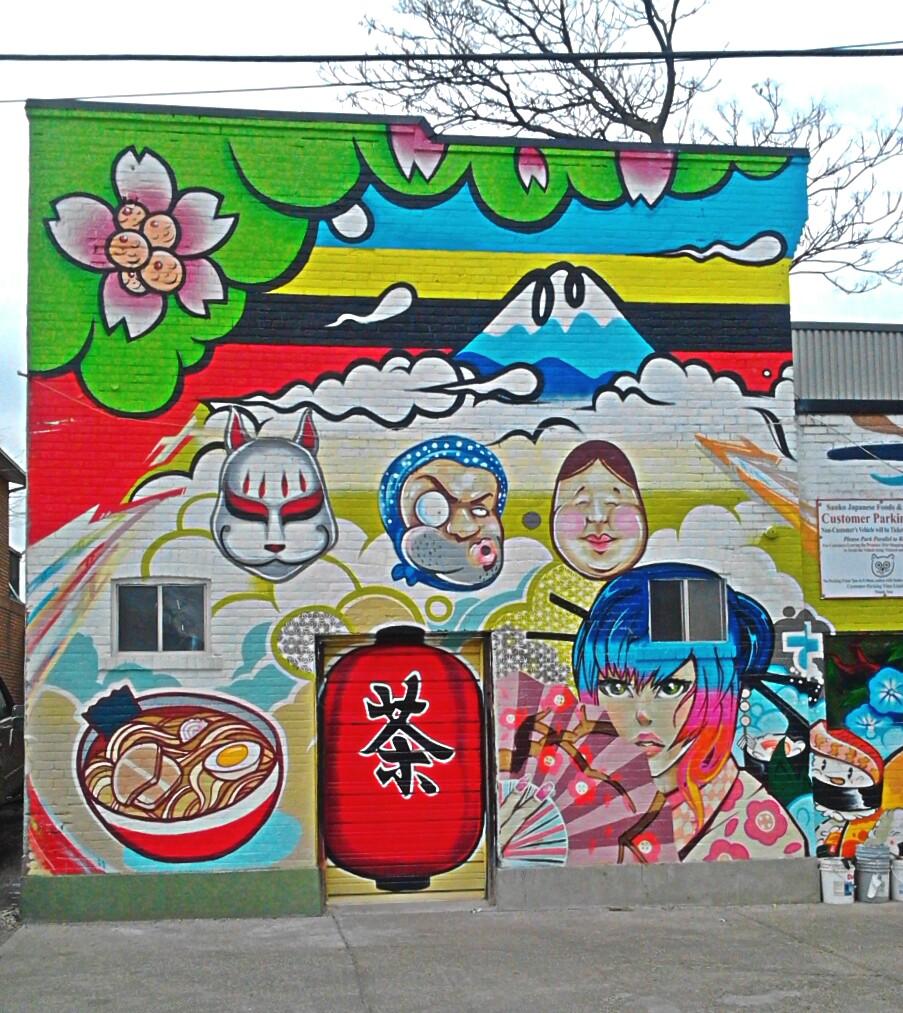 Sanko Store Mural, Queen St, Toronto